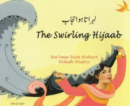 9781852691431-the-swirling-hijaab-urdu-and-english