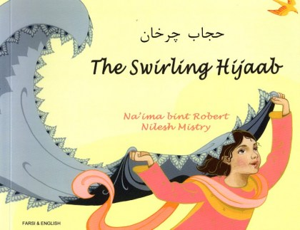 9781852691639-the-swirling-hijab-english-and-farsi