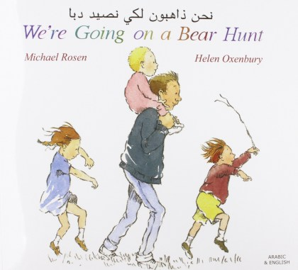 9781852697075-we-re-going-on-a-bear-hunt-arabic-and-english