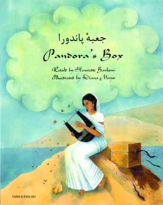 9781852698249-pandora-s-box-english-and-farsi