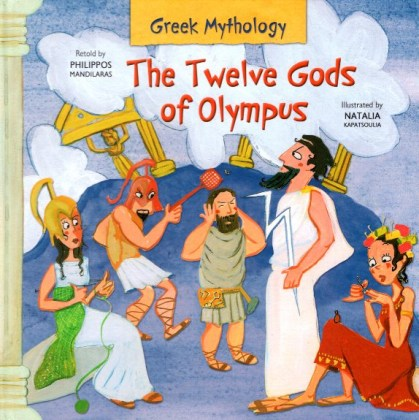 9781916409118-greek-mythology-the-twelve-gods-of-olympus