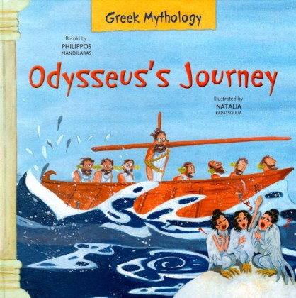 9781916409132-greek-mythology-odysseus-s-journey