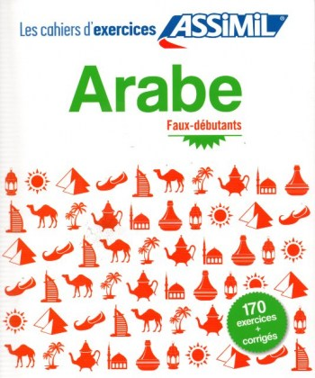 9782700507676-cahier-d-exercices-arabe-faux-debutants