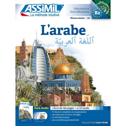 9782700518207-l-arabe-pack-cd-audio-langue-maternelle-francais-langue-etudiee-arabe