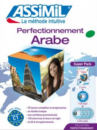 9782700580259-perfectionnement-arabe-superpack-1-livre-4-cd-audio-1-cd-mp3-langue-maternelle-francais-langue-etudiee-arabe