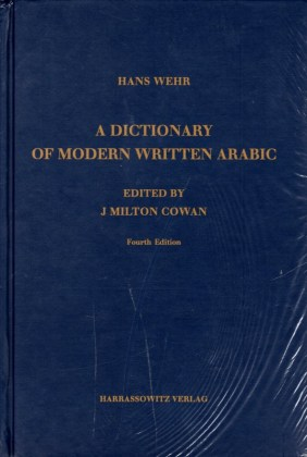 9783447020022-a-dictionary-of-modern-written-arabic
