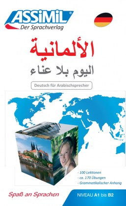 9783896250360-deutsch-ohne-muhe-fur-arabischsprecher-langue-maternelle-arabe-langue-etudiee-allemand