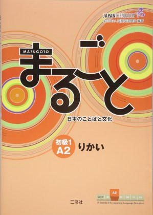 9784384057553-marugoto-japanese-language-and-culture-elementary-a2-1-coursebook-for-communicative-language-competences