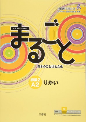 9784384057577-marugoto-japanese-language-and-culture-elementary-a2-2-coursebook-for-communicative-language-competences