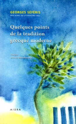 9786185048549-quelques-points-de-la-tradition-grecque-moderne
