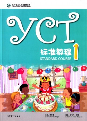 9787040423679-uct-standard-course-1-student-s-book-activity-book