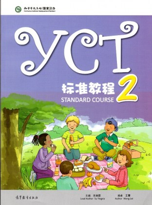 9787040441673-uct-standard-course-2-student-s-book-activity-book