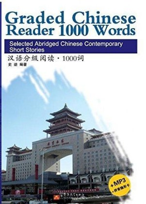 9787513808316-graded-chinese-reader-1000-words-mp3