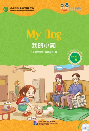 9787561939390-friends-chinese-graded-readers-my-dog-mp3-cd-level-2