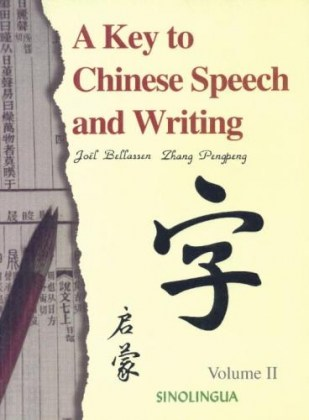 9787800525087-a-key-to-chinese-speech-and-writing-2-with-mp3