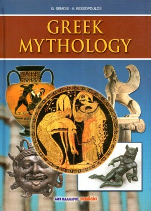 9789602399682-greek-mythology