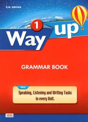 9789604099894-way-up-1-grammar-book