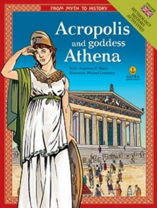 9789605471507-acropolis-and-goddess-athena