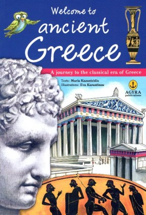 9789605472283-welcome-to-ancient-greece