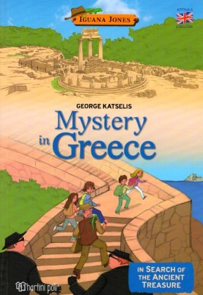 9789606212109-iguana-jones-2-mystery-in-greece-in-search-of-the-ancient-treasure