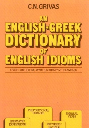 978960701204Χ-an-english-greek-dictionary-of-english-idioms