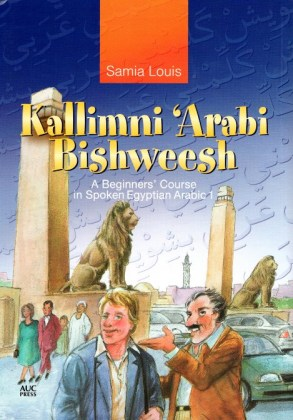 9789774162206-kallimni-arabi-bishweesh-a-beginners-course-in-spoken-egyptian-arabic-1