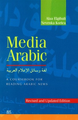 9789774166525-media-arabic-a-coursebook-for-reading-arabic-news-revised-and-updated-edition