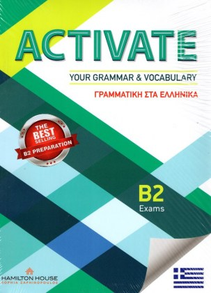 9789925312900-activate-uour-grammar-vocabulary-b2-student-s-book-glossary-greek-edition