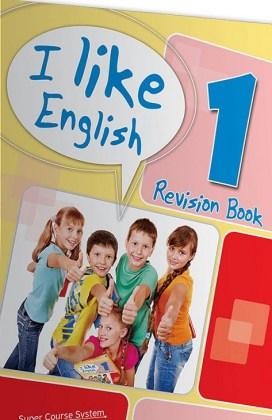 SI1K12-i-like-english-1-revision-book-teacher-s