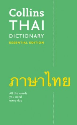 9780008270674-collins-thai-dictionary-essential-edition