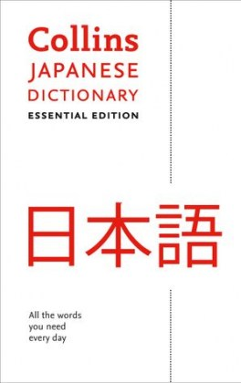 9780008270711-collins-japanese-dictionary-essential-edition