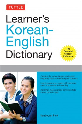9780804841504-tuttle-learner-s-korean-english-dictionary