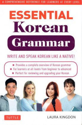 9780804844314-essential-korean-grammar-write-and-speak-korean-like-a-native