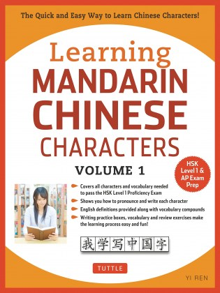 9780804844918-learning-mandarin-chinese-characters-volume-1