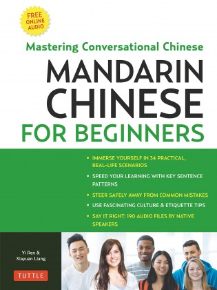 9780804849463-mandarin-chinese-for-beginners-free-online-audio