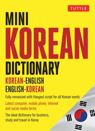 9780804850018-tuttle-mini-korean-dictionary