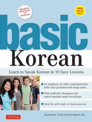 9780804852449-basic-korean-free-audio-online