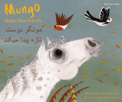 9781787841642-mungo-makes-new-friends-farsi-and-english