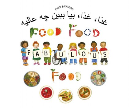 9781787843189-food-food-fabulous-food-farsi-and-english