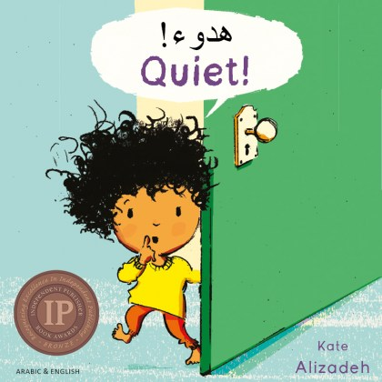 9781787846463-quiet-arabic-and-english