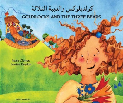9781844440368-goldilocks-and-the-three-bears