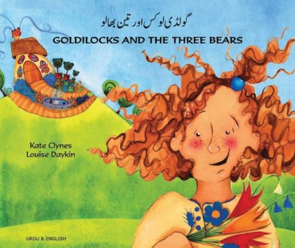 9781844440481-goldilocks-and-the-three-bears-urdu-and-english