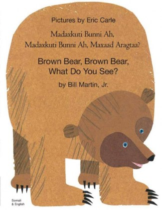 9781844441259-brown-bear-brown-bear-somali-and-english