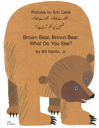 9781844441280-brown-bear-brown-bear-urdu-and-english