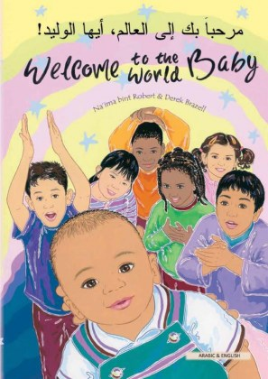 9781844442690-welcome-to-the-world-baby-arabic-and-english