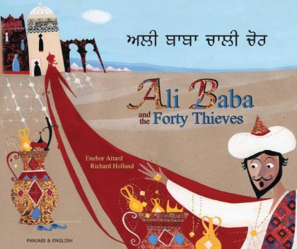 9781844444144-ali-baba-and-the-forty-thieves-panjabi-and-english