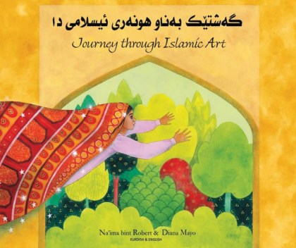 9781844444397-journey-through-islamic-art-kurdish-and-english