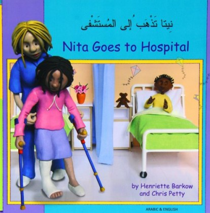 9781844448098-nita-goes-to-hospital-arabic-and-english