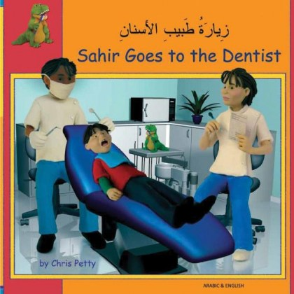 9781844448388-sahir-goes-to-the-dentist-arabic-and-english
