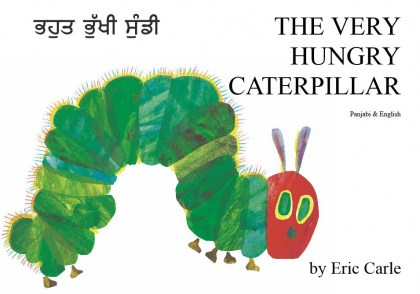 9781844448791-the-very-hungry-caterpillar-panjabi-and-english